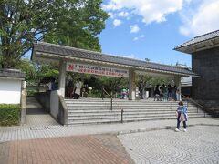 そして初めての忍城へ行きます。 行田市郷土博物館側から入ります。 通った事位はあったと思います。