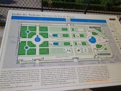 ルーブル美術館の近くにあるチュイルリー公園の案内看板。アンドレ・ル・ノートルが手掛けた庭園で左右対称に設計。左はルーブル美術館・カルーゼル凱旋門側で丸池がGrand Bassin Rondと呼ばれ、右はコンコルド広場側で、八角形の池がBassin Octogonalと呼ばれます。Octogonalですから8ですね。
