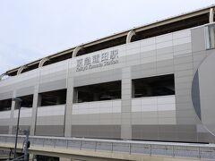 京急蒲田駅 立派な駅舎 旅行者にとっては単なる通過駅ですが