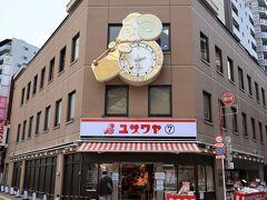 東急蒲田駅の近くにはユザワヤ
