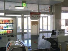 鹿児島へ向けて帰ります。