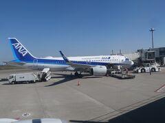 11:45 羽田空港に到着。