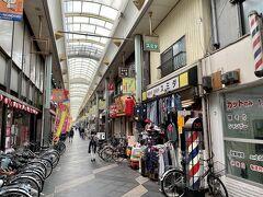 萩之茶屋商店街?