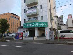 明日香レンタサイクル 橿原営業所