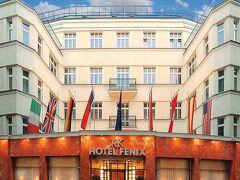 私が宿泊したK+K Hotel Fenixです。 (この写真はホテルのウエブサイトより転載)  プラハ駅から約800mなので、特に大きな荷物がなければ、タクシーを使わずに歩いて行くことができます。