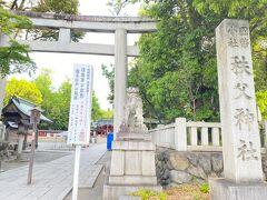 朝6時 秩父神社へ向かいます。