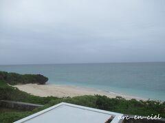 【4月29日(水)4日目】 最終日の朝。 小雨が降りだしていました。