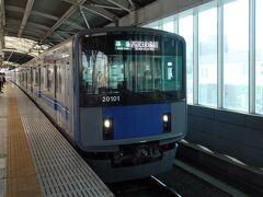 新宿線もそうでしたが、この日の列車は上り・下りともに空いていて、ほぼ着席することができました。