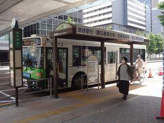 三田/田町駅から 都営バス乗車 田87系統