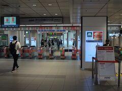 渋谷駅 井の頭線改札口
