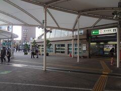 東中野駅で途中下車します。