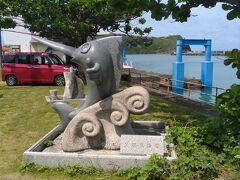 久部良漁港 カジキのオブジェ