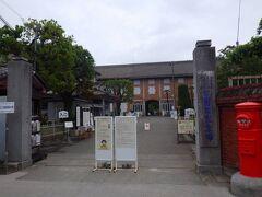 「富岡製糸場」に行きました。