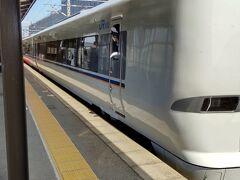 加賀温泉駅につきました。