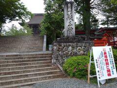朝の金峯山寺