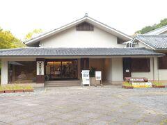 国栄飛鳥歴史館で情報集
