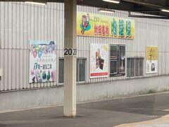 大館駅。 先月行った角館と大館を結ぶ内陸線の宣伝がここにもありました。 ただし、角館ほど力が入ってません。
