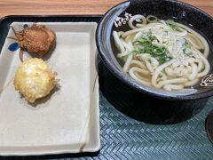前日宿泊していた秋田のドーミーインをチェックアウトして、 秋田駅の駅ビルのはなまるうどんで朝食。 3階のレストラン街の稲庭うどんを試したかったのですが、 早朝でまだやってなかったので・・・。