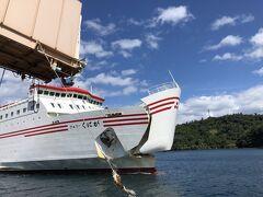 西郷へ向かうフェリー「くにが」が入港してきました。
