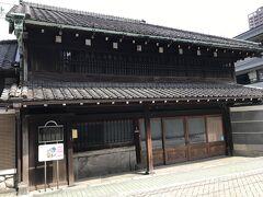 横山家住宅。