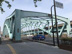 千住大橋 1927年(昭和2年)に震災復興事業で架けられた。 タイドアーチ橋。