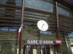 旅の始まりはアジャン駅。 ボルドーからツールーズ方面の列車の停車駅でTGVも停車。 ロスのないルートです。