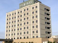 ホテルルートイン長岡インター。 まだ明るい内にホテルに着きました。