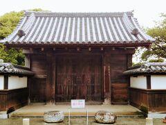旧生田家の門(市有形文化財)