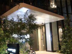今夜のホテルは昨秋以来のコートヤードバイマリオット大阪本町。
