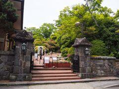 <強羅公園> 公園下駅で下車。 箱根パスを持っていると500円が無料になります。