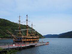 次の海賊船まで時間があるのでしばし散策~ 海賊船ビクトリーが停泊中