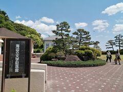 竹島園地に隣接する「海辺の文学記念館」へ。