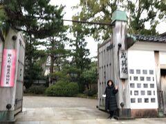 坂道を上ったり、結構歩き、やっと到着。こちらは前田家の女性のために建てられた御殿、成巽閣。