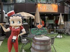 通り過ぎて、「コハクバー」を過ぎた所にあったこちらのお店、 外にお席があったのでいいなぁ、と。  【PIZZERIA BAR NAPOLI ナポリ 金沢】 https://www.napoli-kanazawa.com/