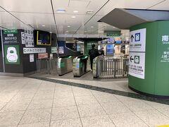 今回は東京駅から新幹線で高崎へ向かいます。。。