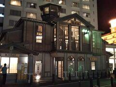 熱乃湯。 https://www.kusatsu-onsen.ne.jp/netsunoyu/ 湯もみショーが見られます。  先に言ってしまいますが、PHOは今回湯もみショーが見られませんでした。 午前中のチケット販売の最終回が10時30分で、午後は14時30分からと11時に気がついたからです。まぁ、前回見てはいますが、写真無しは残念★