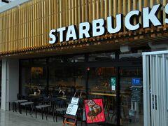 コーヒーをいただきにスターバックスへ 奈良猿沢池店です。
