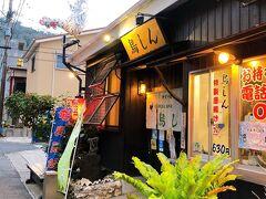 夕食は、奄美大島の『鶏飯』地元でも人気のある「鳥しん」さんへ。歩いて5分くらいの場所にありました。  後日、「出川哲朗の充電させてもらえませんか」で、出川さんがここで『鶏飯』食べてました。(テレビ見て、ひとりはしゃいでました。ミーハーなもんで)