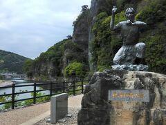 青の洞門を掘った禅海和尚の像です。説明板によると、江戸時代、人も馬も、競秀峰の高い岸壁に造られた鉄の鎖を命綱にした大変危険な道を通っていました。諸国巡礼の旅の途中にここに立ち寄った禅海和尚は、この危険な道で人馬が命を落とすのを見て心を痛め、享保20年(1735年)から自力で岸壁を掘り始めたそうです。