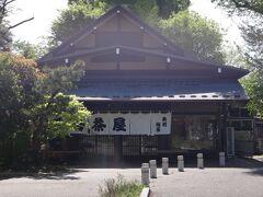 公園内には「源吾茶屋」という甘味処。 ここも昔からあって、仙台名物ずんだ餅なんかをいただけます。