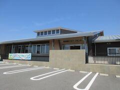 南紀熊野ジオパークセンター・南紀熊野ジオパークの情報発信や調査研究の拠点となる施設となっております。 最後に入場見学したかったので、ここに駐車しました。
