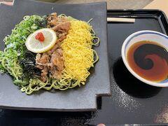 杉乃井ホテルをチェックアウトし、おうちへ帰ります。途中美東サービスエリアで食べた瓦そばが絶品でした。