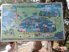 弘法大師がこの琴弾山にある69番観音寺の住職をしたいたときに、日照りがあり井戸を掘って多くの住民を救ったと言い伝えがあります。今も井戸から水が出ているそうです。しかし市の水質調査によると沸かさないと飲用には適さないのでそのまま飲まないで、とのことでした。