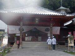 810年唐から帰国して間もなく、弘法大師はこの観音寺の7代目の住職になりました。お遍路の寺比較などをしてしまうよこしまなリンテクお遍路の感想より、大師の最初のお寺という誇りを高く持ち、寺を長く支える信心深い檀家さんの意向が当然大事だと反省しました。