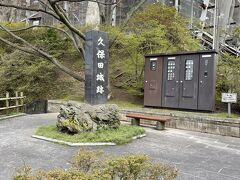 久保田城跡。久保田城は秋田城の別名かと思っていたら、秋田城跡は違う場所にあるそうです。