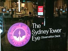 シドニータワーアイへの入り口わかりにくくて迷いました。 行かれる方、お気をつけて☀️