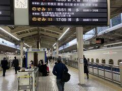 <東京駅新幹線ホーム>3/22(月)  昨日、東京の緊急事態宣言が解除。 ギリギリで解除されたので旅行ができます。 ホッとしました。  16番線16:33発ひかり651号に乗ります。