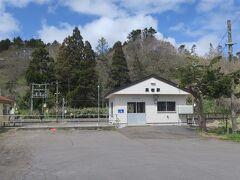 9:44 本日22km(トータル261km)  黒岩駅を通過。