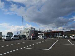 15:35 本日75km(トータル425km)  道の駅 ルート229元和台に到着。 台という地名だけにここまで結構登ります。