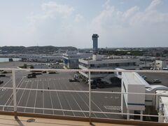定刻通り14時に大洗港に到着しました。